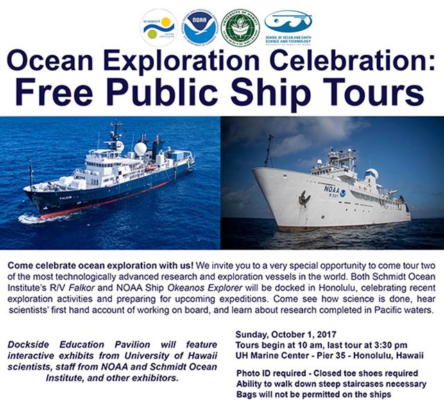 Ship Tours of Falkor and Okeanos Explorer